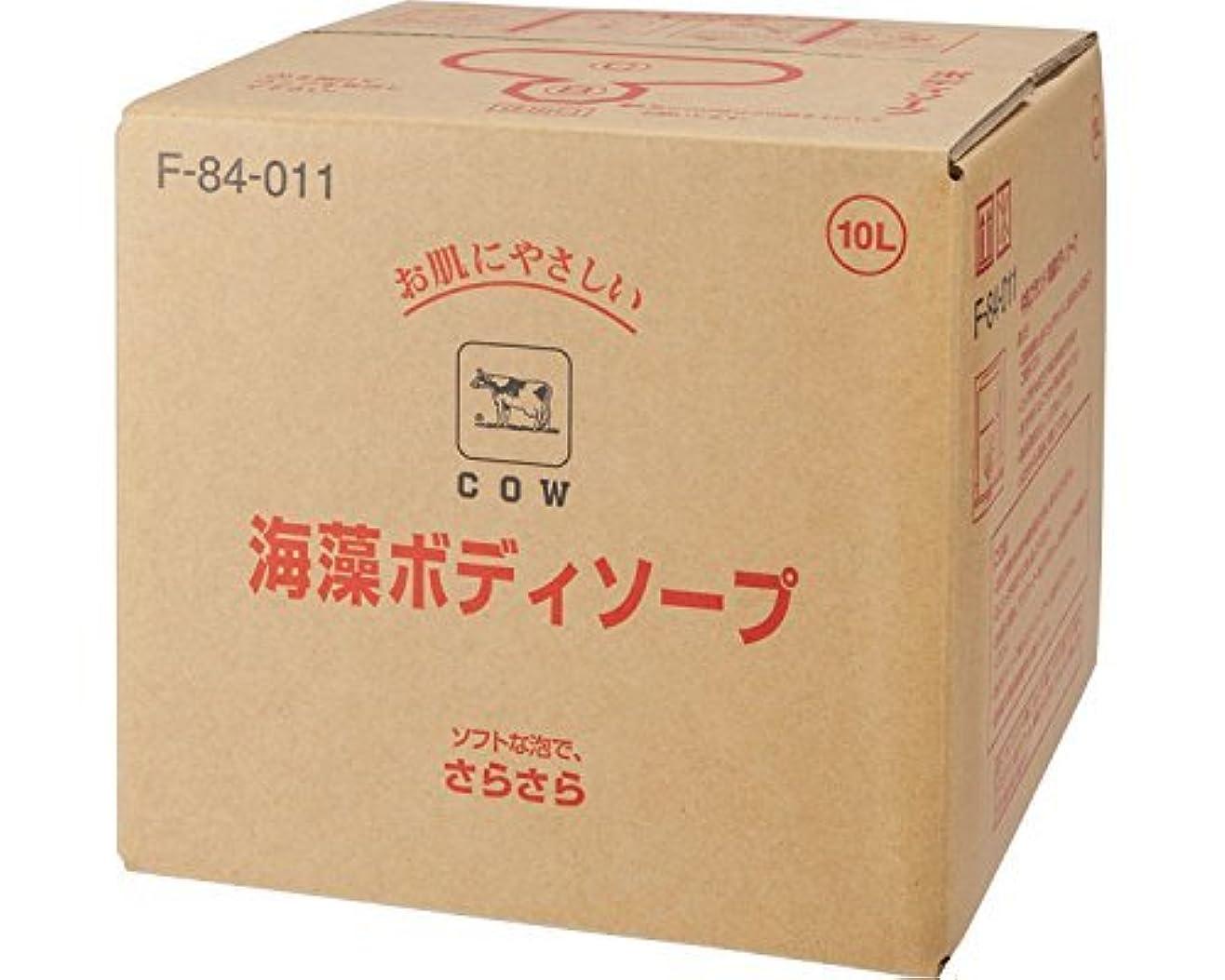 マート地下室意気込み牛乳ブランド 海藻ボディソープ /  10L F-84-011 【牛乳石鹸】 【清拭小物】