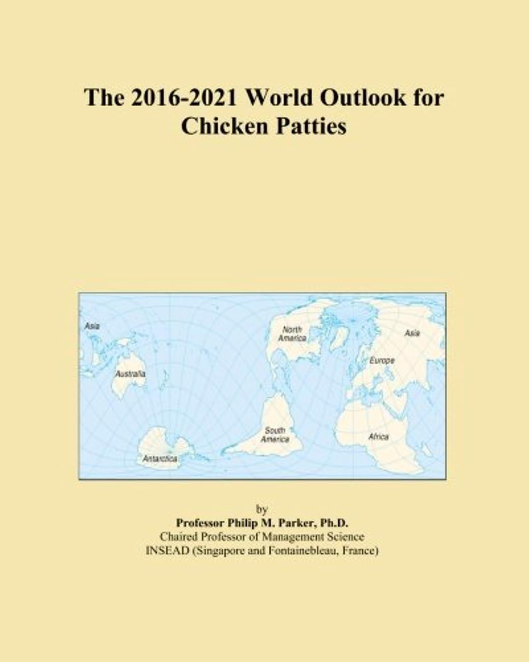 浸透する溶接カポックThe 2016-2021 World Outlook for Chicken Patties