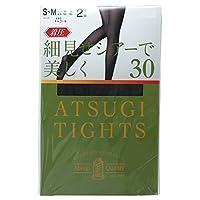 (アツギ)ATSUGI (アツギタイツ)ATSUGI TIGHTS 着圧 タイツ 30デニール 2足組 消臭 発熱 毛玉ができにくい(C