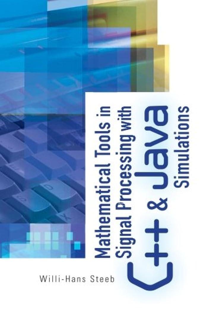 遅いナットスチールMathematical Tools In Signal Processing With C++ And Java Simulations