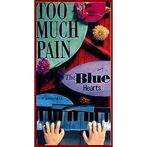 "8cmCD THE BLUE HEARTS ザブルーハーツ TOO MUCH PAIN 1992年 セル リンダリンダ パンク"""