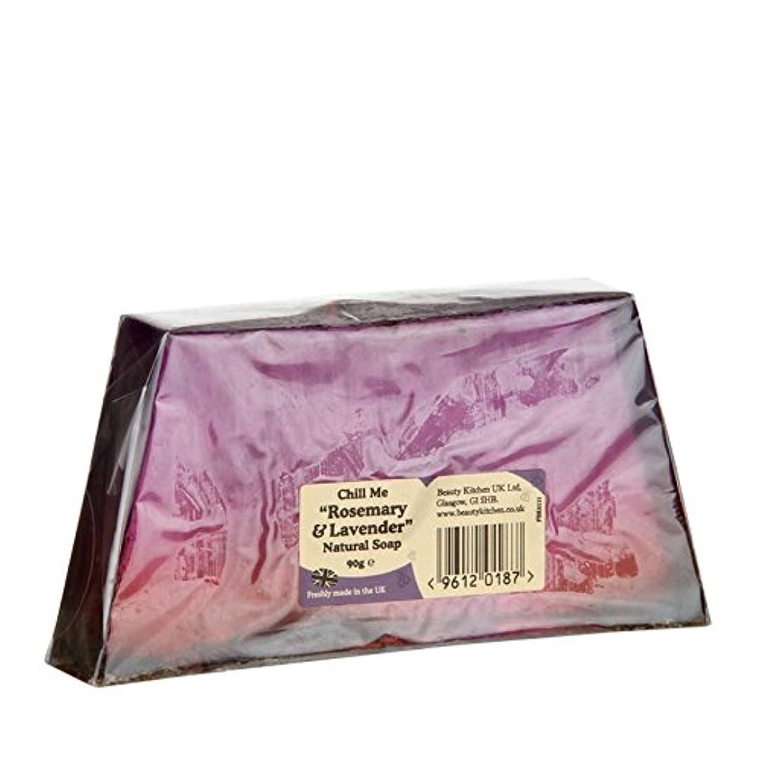 強化する分子アンテナBeauty Kitchen Chill Me Rosemary & Lavender Natural Soap 90g (Pack of 2) - 美しさのキッチンは、私はローズマリー&ラベンダーの天然石鹸90グラム冷やします (x2) [並行輸入品]
