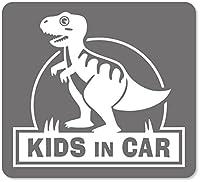 imoninn KIDS in car ステッカー 【マグネットタイプ】 No.71 ティラノサウルスさん (シルバーメタリック)
