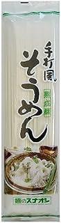 Sunaoshi comidas de estilo artesanal Somen 200gX20 de fideos