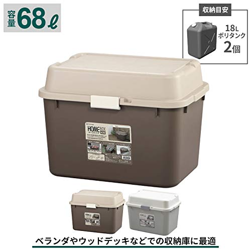 収納ボックス フタ付き おしゃれ プラスチック 収納庫 収納 コンテナ 収納箱 トランク 鍵穴付 68L 大容量 ポリタンク 灯油 収納 ボックス