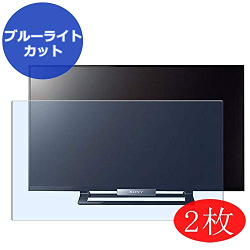 【2 Pack】 Synvy Anti Blue Light Screen Protector for Sony 32' LCD TV BRAVIA KDL-32W500A Screen Film Protective Protectors [Not Tempered Glass]