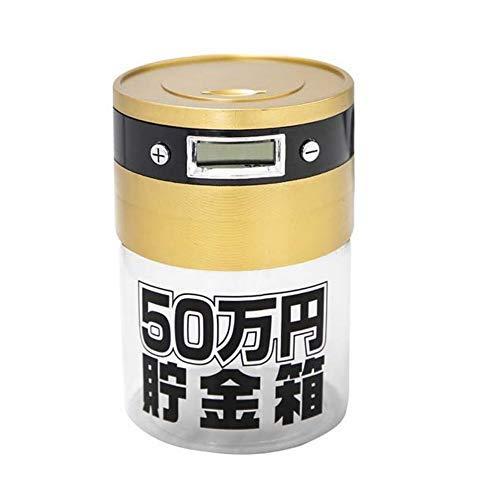 LITHON KTAT-007D 500,000 Yen Count. Bank, Saving, Automatic, Fun, First, Save 500,000 Yen.