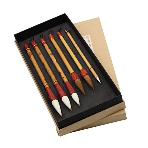Pincel de escritura de buena calidad, pincel de caligrafía china profesional, cepillo de escritura de metal, pincel de dibujo japonés Maobi para principiantes, regalo de práctica (color : B)