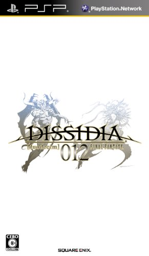 Dissidia 012: Duodecim Final Fantasy (japan import)