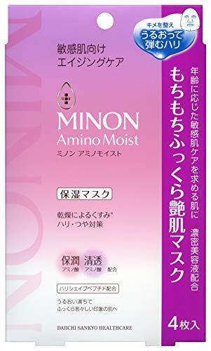 MINON(ミノン) ミノン アミノモイスト もちもちふっくら艶肌マスク フェイスマスク 24mL×4枚