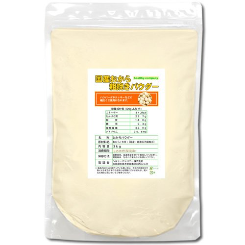 粗挽き おからパウダー3kg(国産大豆100% 粗粉末 非遺伝子組み換え)