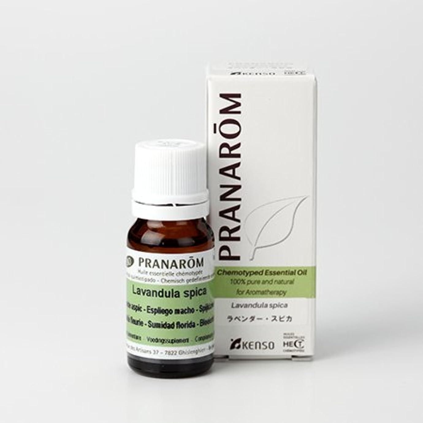 同種の蒸留するもちろんプラナロム ( PRANAROM ) 精油 ラベンダー?スピカ 10ml p-101 ラベンダースピカ