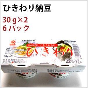 カジノヤ ひきわり納豆 30g×2  6パック