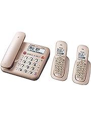 シャープ コードレス電話機(親機コードレス/子機2臺)ゴールド停電時対応バッテリーケース付き JD-MK1CW