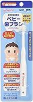 和光堂 にこピカ ベビー歯ブラシ 仕上げみがき用 BH6