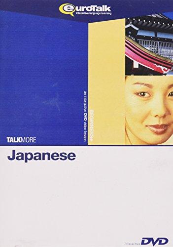 Talk More DVD-Video Japanese
