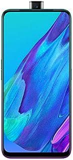 "OPPO Reno 2F Smartphone, 128GB Memory, 8GB RAM, 6.5"" Display - Nebula Green"