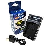 str EN-EL25 用 USB 急速互換充電器 カメラ バッテリー チャージャー MH-32 [ 純正 互換バッテリー共に対応 ] ニコン Z50