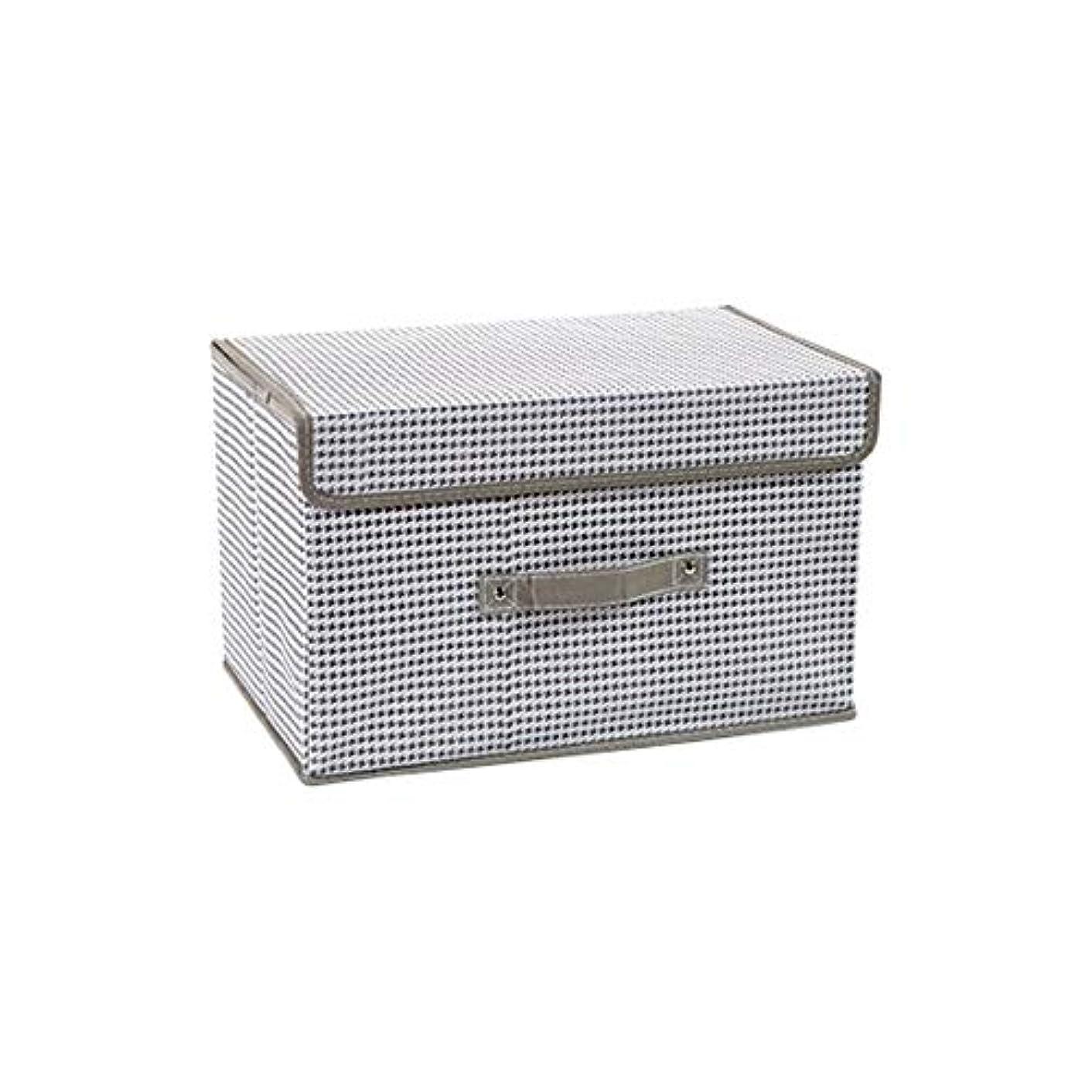 LSDAMN Storage Box Storage Organizer and Closet Storage Covered Non-Woven Storage Box Wardrobe Clothes Storage Box Toy Clothing Storage Box Fabric Folding Storage Box, Large, Lattice
