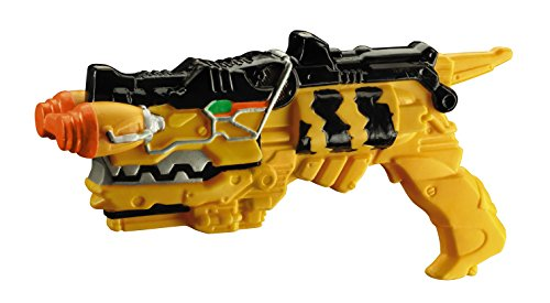 Disguise Power Ranger Dino Charge Blaster Costume By Disguise