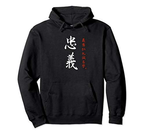 Bushido 7 Tugenden der Samurai Treue Japan Kanji Kalligrafie Pullover Hoodie