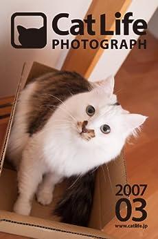 [佐藤 誠]のCatLife PHOTOGRAPH 200703