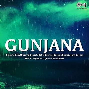 Gunjana