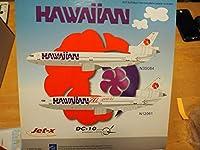 JET-X:1/200:DC-10ハワイアン航空70周年特別塗装