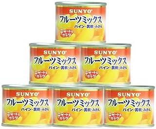 《セット販売》 サンヨー堂 フルーツミックス パイン 黄桃 みかん (130g)×6個 果物缶詰