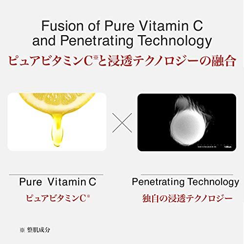 b.glen(ビーグレン)【公式】Cセラム<ピュアビタミンC美容液>15mL/0.51fl.oz.