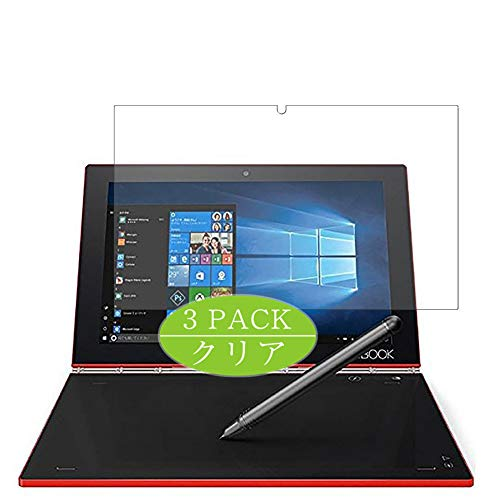 VacFun 3 Piezas HD Claro Protector de Pantalla Compatible con Lenovo Yoga Book with Windows ZA150222JP 10.1', Screen Protector Sin Burbujas Película Protectora (Not Cristal Templado) New Version