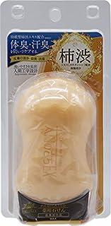 【医薬部外品】 薬用太陽のさちEX 柿渋石けん 石鹸 100グラム (x 1)