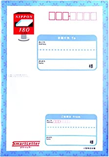 日本郵便 スマートレター