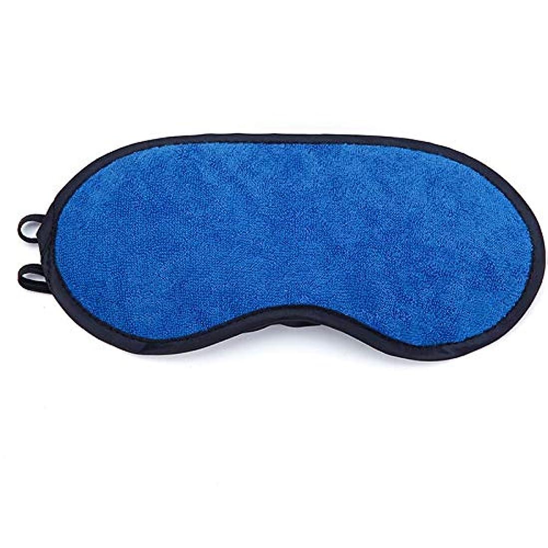 引き受ける櫛電池注20ピースブルーピンクブラックアイシェードタオルゴーグルスリーピングアイマスク目保護目隠しソフトコットンアイカバーアイパッチ
