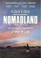 ノマドランド映画チラシ 2021年03月公開 『ノマドランド NOMADOLAND』