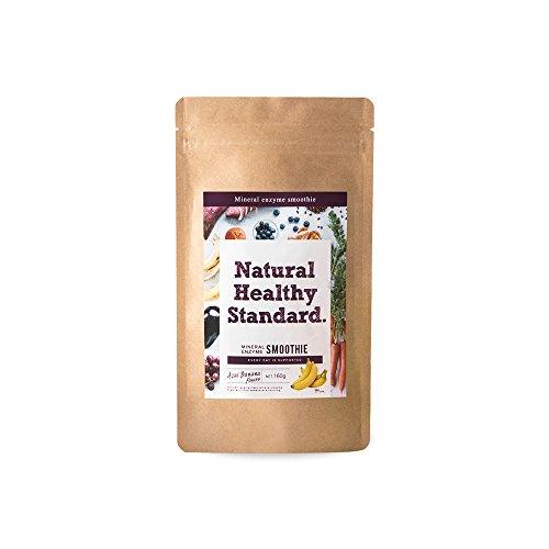 Natural Healthy Standard ミネラル酵素スムージー アサイーバナナ味 160g