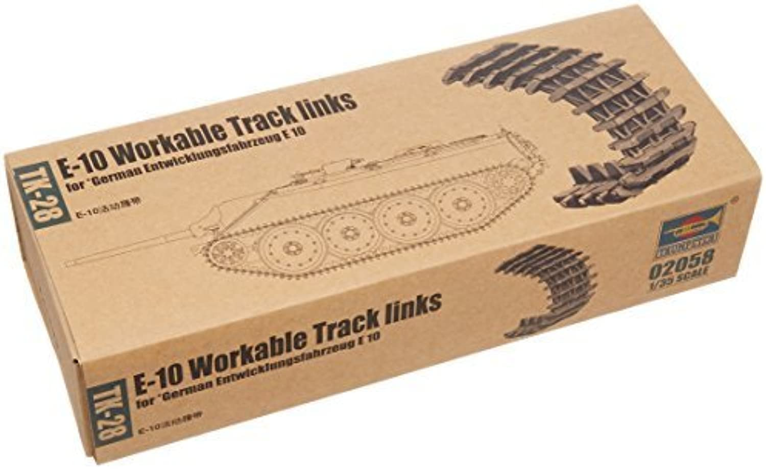 Trumpeter 1 35 E10 Workable Track Link Set (200 Links) by Trumpeter