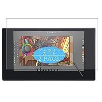 2枚 VacFun ブルーライトカット フィルム , DELL Dell Canvas 27 27インチ 向けの ブルーライトカットフィルム 保護フィルム 液晶保護フィルム(非 ガラスフィルム 強化ガラス ガラス )