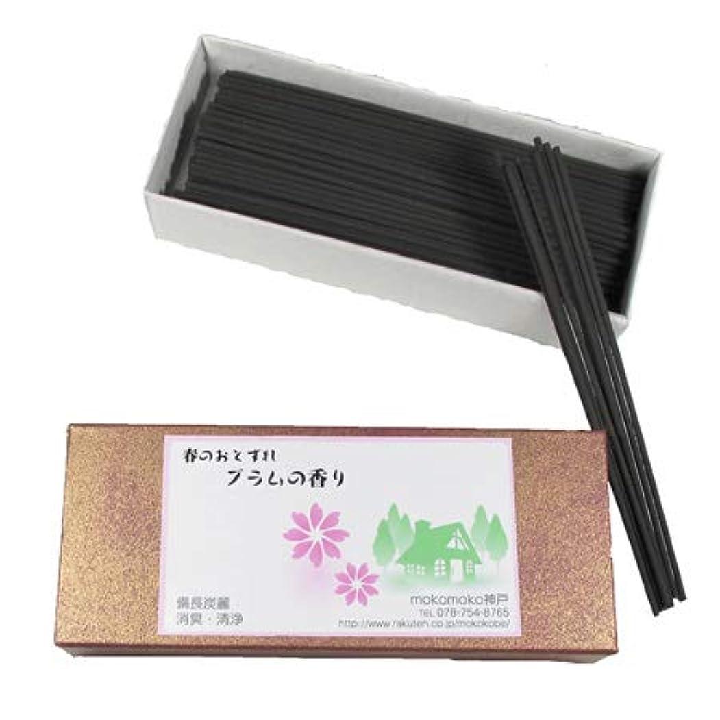 オフ佐賀サーカス健康線香「プラムの香り」