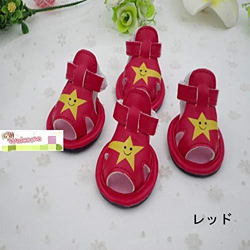 犬の靴 ペットのサンダル プロテクション 犬靴 春 夏 ペットグッズ 4ピース 肉球保護 かわいい 星柄 ドッグ お散歩 レッド (2号)