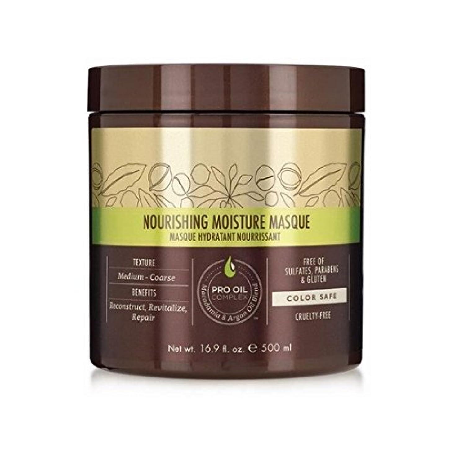 確認する筋唇Macadamia Nourishing Moisture Masque (500ml) (Pack of 6) - マカダミア栄養水分仮面劇(500ミリリットル) x6 [並行輸入品]