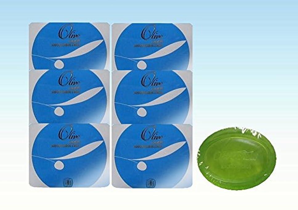 ゼリー思い出阻害する高級オリーブ美容石鹸 ちょっぴりお得な6個セット
