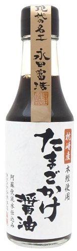枕崎産本鰹使用 たまごかけ醤油 200ml×3本 梅屋 山内本店 たまごかけご飯専用 だし醤油