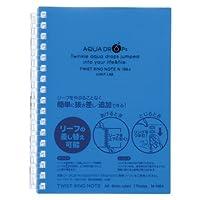 リヒトラブ ツイストリングノート A6 アオ N-1664-8 00020091【まとめ買い10冊セット】