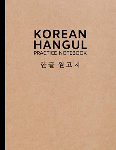 Korean Hangul Practice Notebook: Hangul Writing Practice Book, Korean Hangul Manuscript Paper, Korean Practice Paper