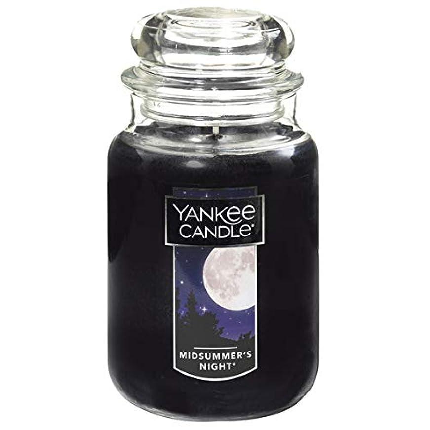 どれ味先のことを考えるYANKE CANDLE(ヤンキーキャンドル):YCジャーL ミッドサマーN YK0060511