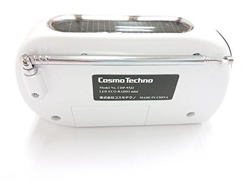 コスモテクノ『LEDエコラジminiCDP-9322』