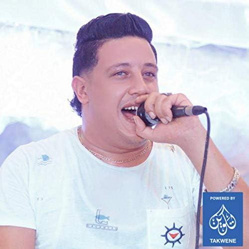 Hamo Bika, مودى امين & نور التوت