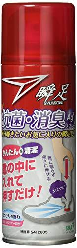[シュンソク] 抗菌 消臭 スプレー 銀イオン配合 せっけんの香り 靴用 SSP 1000 220ml One Size