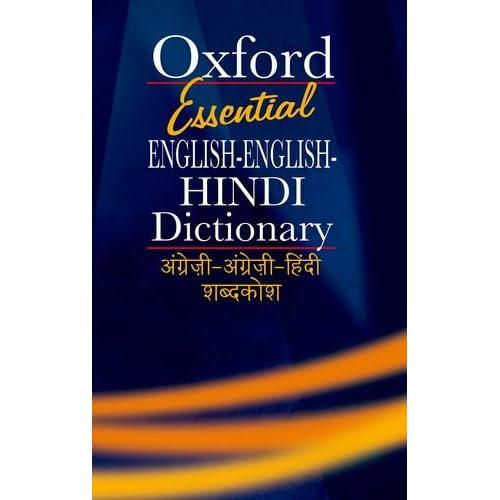 Hindi English Dictionary Buy Hindi English Dictionary Online At